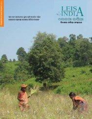 Dec 2010 - Leisa India