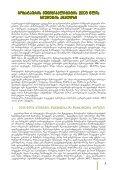 Choxatauri_2008 (2).pdf - csrdg - Page 3