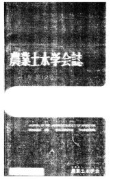 Page 1 Page 2 Page 3 〇第ー5回藤原賞受賞候補者の推薦について 0 ...
