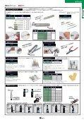 焼ばめ装置 - Page 4