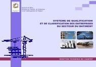 Système de qualification et de classification des entreprises