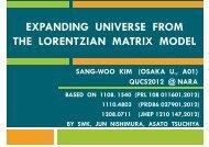 Cosmological solutions in the Lorentzian matrix model