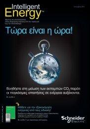 Τεύχος Σεπ. 2010 - Schneider Electric