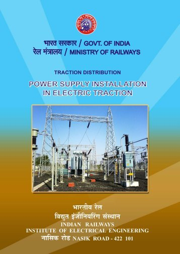 remote control equipment - Indian Railways Institute of Electrical ...