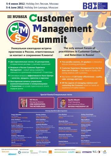 Customer anagement Summit - Blue Business Media