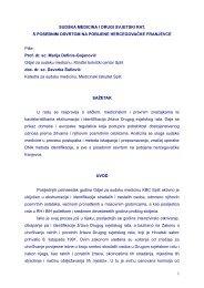 Prof. dr. sc. Marija Definis - Pobijeni.info