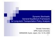 Dynamic Stochastic General Equilibrium ... - Nexus-idrim.net