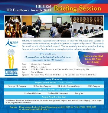 HKIHRM HR Excellence Awards 2013 - Briefing Session