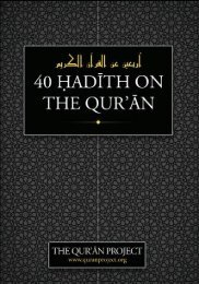 860045-40+Hadith+on+the+Quran