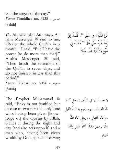 860045-40+Hadith+on+the+Quran