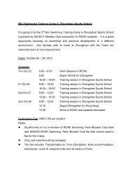 Mini Swimming Training Camp in Zhongshan Sports School It is ...
