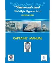 CAPTAIN'S MANUAL OUT.eps - Sail Training International