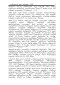 mosaxleobis janmrTelobis mdgomareoba - Page 3