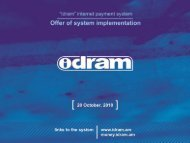 IDRAM Internet Payment System - e-government