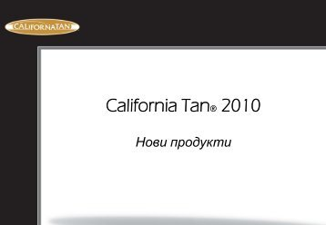 California Tan® 2010 - heat.bg