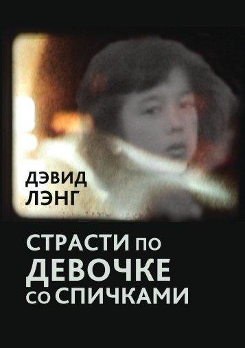 буклет к концерту - Государственный центр современного ...