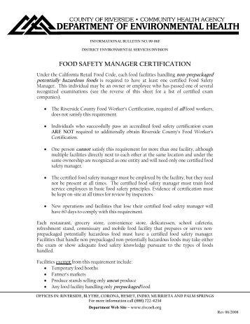 Food Safety Supervisor program   FSS certificate request form