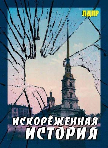 new_history_net.09.13.20121132022ff0f