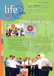 May - August 2003 - Thye Hua Kwan Hospital