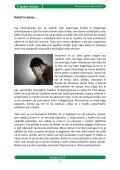 e-Mesečnik 31.10.2012, Barbara Hribar oktober ... - ForBetterWorld.si - Page 6