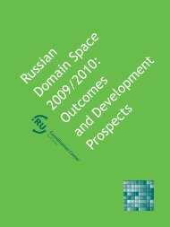 Russian Domain Space Report: 2009/2010