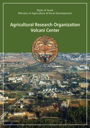 Agricultural Research Organization Volcani Center