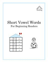 Short Vowel Words - Sound City Reading