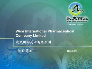 www.wuyi-pharma.com/attachment/2011051212352617_tc.pdf