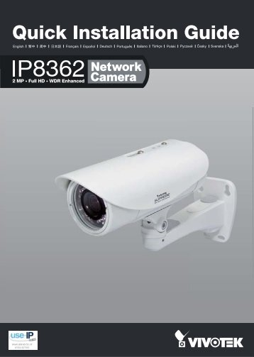 Vivotek IP8362 Network Bullet Camera Installation Guide - Use-IP
