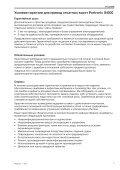 DE Garantiebedingungen EN Warranty conditions FR ... - ecostar.de - Page 7