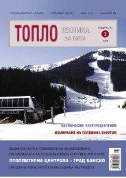 #1 2006.indd - Ерато