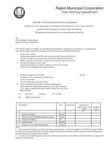 Notarized Memorandum of Confirmation Form