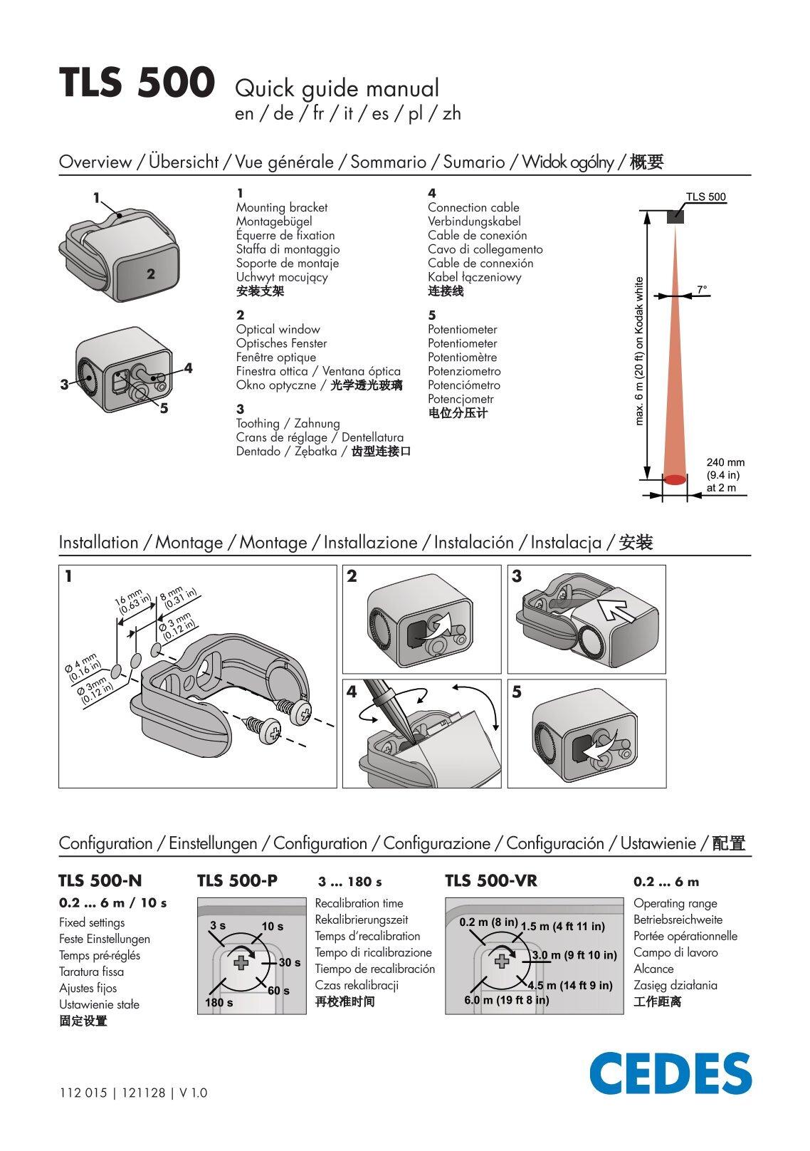 Berühmt Massivkupfer Erdungskabel Bilder - Schaltplan Serie Circuit ...