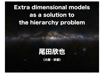 Extra dimensional models as a solution to the hierarchy problem