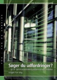 FOA brochure Serviceassistentuddannelsen - SUS