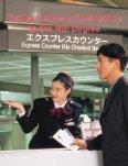 JAL pdf - JAL | JAPAN AIRLINES - Page 5