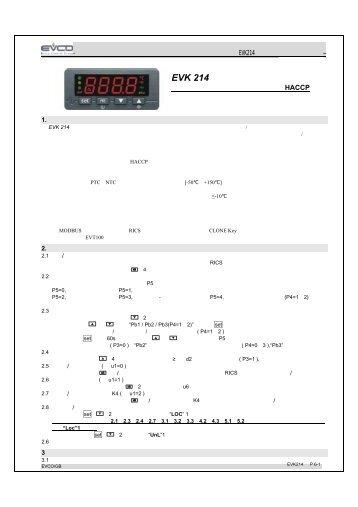 EVK 214 多功能型四输出数显温度控制器