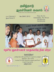 May - Civil Supplies and Consumer Protection Department