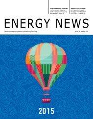 energynews-3-4-2014(18)