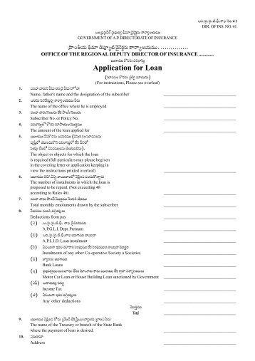 Application for loan insurance scheme tranche uob loan application forminsurance ap online altavistaventures Gallery