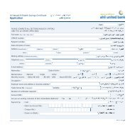 Application - Ahli United Bank
