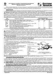 Паспорт ИП-212-60А Leonardo-О