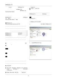 RiffWorks T4 インストールガイド - Line 6