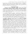 energetikis mdgradi ganviTarebis samoqmedo gegma ... - Tkibuli Tea - Page 7