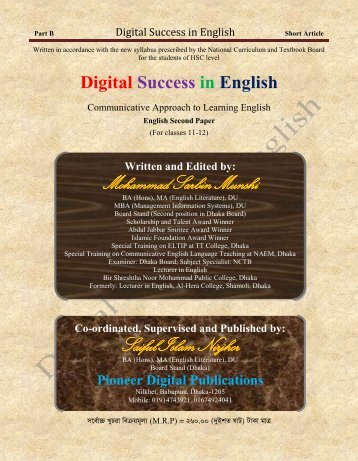 Short Composition / Essay Writing - englishbd.com
