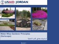 Water-Wise Gardens' Principles (Xeriscape) أﺳﺎﺳﯾﺎت ﺣداﺋق اﻟﻧدرة اﻟﻣﺎﺋﯾﺔ