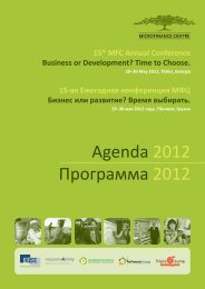 15th MFC Annual Conference Business or Development? Time to