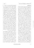 ﮔﻨﺎد در ﻣﻮﺷﻬﺎي ﺻﺤﺮاﻳﻲ ﻣﺎده ـ ﻣﺤﻮر ﻫﻴﭙﻮﻓﻴﺰ ﻫﺎي ﻫﻮرﻣﻮن - Page 2