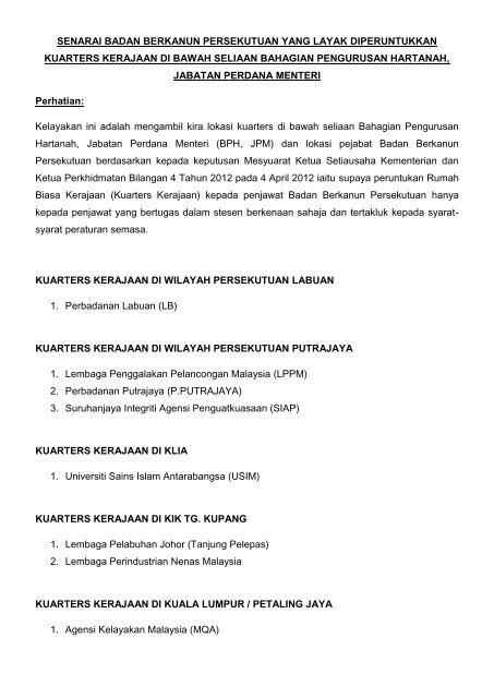 Senarai Badan Berkanun Persekutuan Yang Layak Diperuntukkan