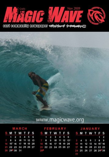 MAGIC WAVE _ November 2009
